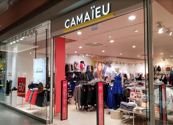 Pobočka Camaieu – Obchodní centrum Olympia Brno – jih / Modřice, U dálnice 777